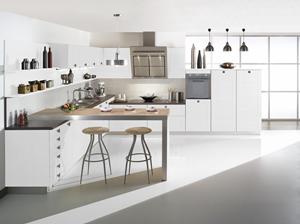 visuel cuisine. Black Bedroom Furniture Sets. Home Design Ideas